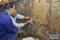 陕西:唐墓壁画修复再现唐代生活场景