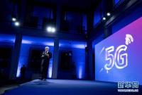 智利宣布启动5G频段招标