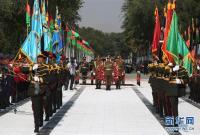 阿富汗纪念独立日