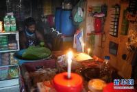 斯里兰卡发生全国性停电事故