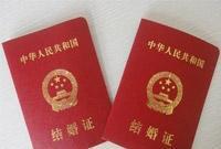 """2020年婚姻大数据:宁波结婚人数""""触底反弹"""" 离婚的仍在高位"""