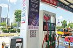 """禁止在加油区域使用手机支付 宁波也要""""出手""""了?"""