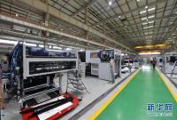 一家传统印刷装备制造企业的智能化发展之路