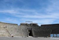 探访奥斯蒂亚古城遗址