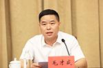 毛才盛任宁波市教育局委员会书记 提名为局长人选