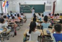 宁波中小学新学期校历来了!附开学五项准备