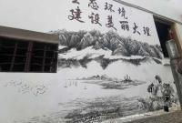 大理古城回应宣传画被指低俗:被恶搞涂鸦 已整改