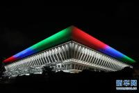 东京以标志建筑亮灯方式纪念残奥会倒计时一周年