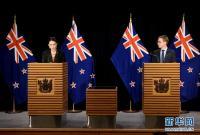 新西兰首次强制要求民众在特定公共场合戴口罩