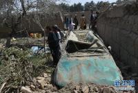 阿富汗北部发生汽车炸弹袭击6人死亡