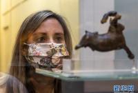 大英博物馆即将对公众开放