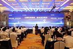 2020宁波市企业家活动日暨百强企业颁奖活动举行
