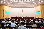 2019年度宁波审计工作报告出炉 查出违规金额2.25亿元