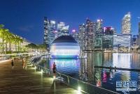 新加坡:水上苹果零售店即将开业