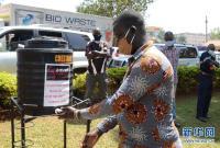 乌干达设立新的新冠病毒检测采样中心