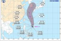 """今年第9号台风""""美莎克""""会影响浙江吗?最新路径来了"""