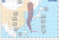 """""""美莎克""""已加强为台风级 或于明夜移入东海东南部海面"""