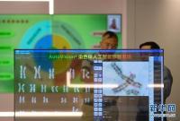 中国(杭州)数字・健康小镇开园