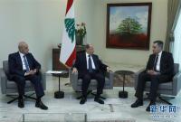 黎巴嫩任命新一任政府总理