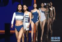 第20届中国(青岛)国际时装周闭幕