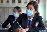 蒙古国:开学了!