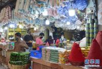 印度:市场重开
