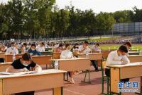 乌兹别克斯坦高考季拉开帷幕