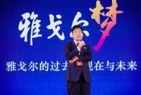 宁波19家企业入榜浙江民企百强 雅戈尔、金田位列前十