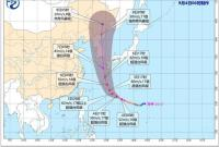 """台风""""海神""""加强为超强台风级 最大风力可达16级"""
