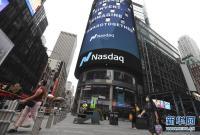 纽约股市三大股指3日大幅下跌