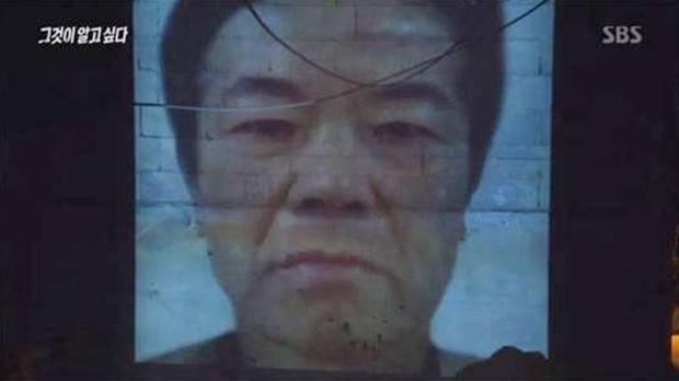韩《素媛》原型罪犯12月将出狱:正接受心理治疗 防止再犯