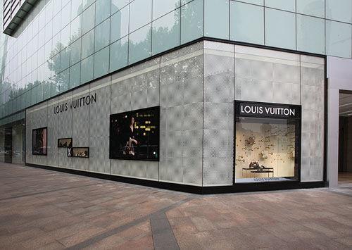 LV终止收购蒂凡尼 奢侈品行业最大收购案告吹