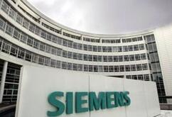 西门子CEO发表涉华不当言论 德国总部回应