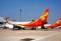 5名乘客核酸阳性 卢旺达航空飞广州航班熔断