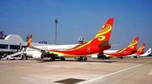 波音737MAX空难调查报告发布