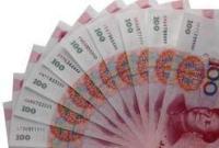 猛涨!人民币大幅升值 兑换10万美元可省3万多元