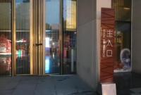 武汉抗疫护士及丈夫看慰问演出身亡:剧场整改