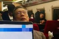钟南山回忆乘餐车去武汉背后故事 令人泪目