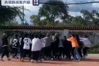 黑龙江两伙女学生斗殴 处分学校教育局多人