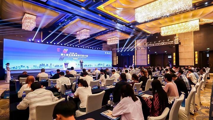 最高4000万元政策扶持 全球引才建设创新高地 第七届全球新材料行业大赛圆满落幕