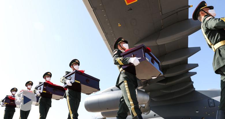 第七批在韩中国人民志愿军烈士遗骸回家