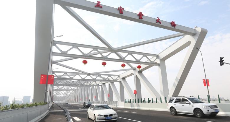 三官堂大桥正式通车 高清大图来啦!
