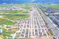 """黄金周宁波人出游短途自驾仍是主流 景区停车场酷似""""电路板"""""""