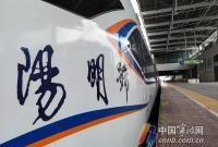宁波城际列车和地铁免费换乘一个月 换乘条件看这里