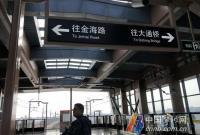 7月25日、26日 铁路宁波站部分列车停运 部分航班取消