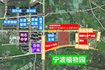 宁波与华为共建的鲲鹏生态产业园部分土地挂牌!