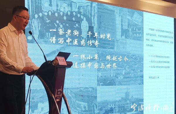 宁波这条老街曾谱写中医药传奇 大批专家为她献计献策!