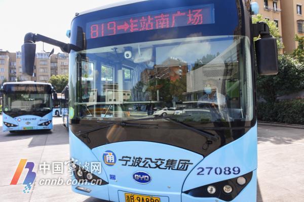宁波819路公交司机们突然收到了600只口罩 只因这件事
