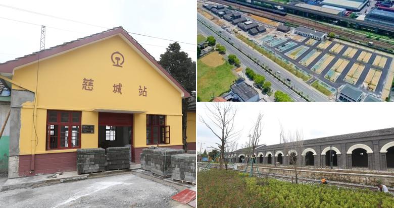 """""""百岁高龄""""的慈城火车站完成初步改造"""