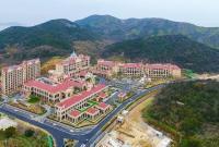 首批浙江省职工疗休养基地公布 宁波11个地方入列